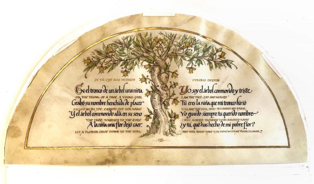 folk song calligraphy illustration
